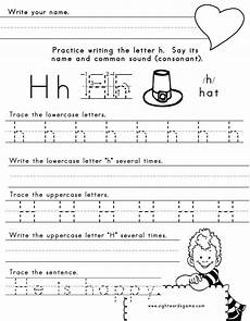 tracing the letter h worksheets for preschoolers 23691 letter h worksheet 1 letter h worksheets preschool letters writing practice worksheets