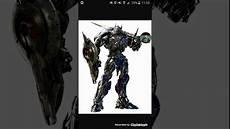 Th 233 Orie Transformers Le Dernier Chevalier