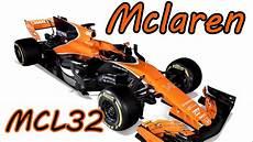 F1 2017 Mods - f1 2017 mod skin mclaren 2017 descarga