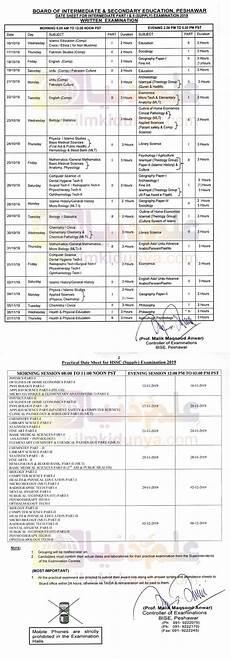 bise peshawar board hssc date sheet 2019 part 1 2