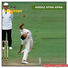 Cricket Images 2011 World