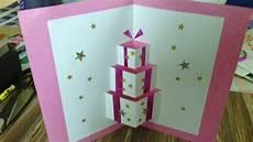 Pop Up Karte Basteln - handmade pop up card