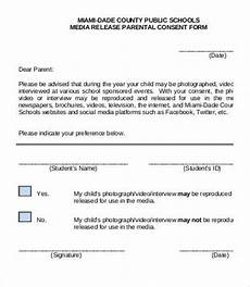 media release form template for students media release form template 8 free sle exle format free premium templates