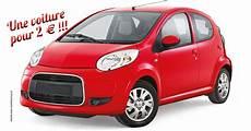 gagner une voiture immediatement gagner une voiture immediatement gagner une voiture avec