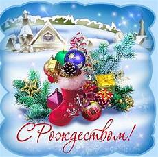 russia celebrate christmas today 07 01 2015 eurolink investment group