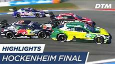 Highlights Race 1 Dtm Hockenheim 2017