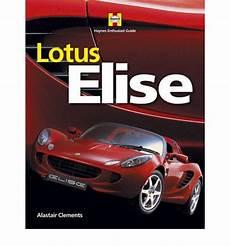 book repair manual 2008 lotus elise auto manual lotus elise sagin workshop car manuals repair books information australia integracar
