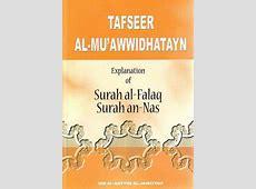 Tafseer Al Mu'awwidhatayn   Explanation of Surah al Falaq