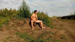 Naked Men Outside