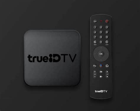 TrueID เปิดจองกล่อง TrueID TV ก่อนใคร 21 ม.ค.นี้ พิเศษ ...
