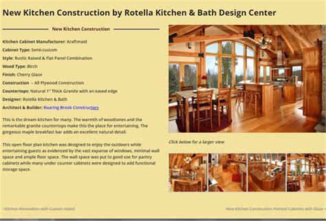 green mountain marketing advertising  rotella kitchen  bath design center website