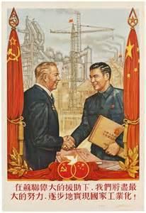 Communist Propaganda Soviet Union
