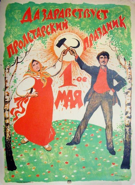 Proletariat | Wohnideen und Einrichtungsideen