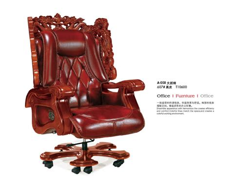 high end executive solid wood reclining office chair