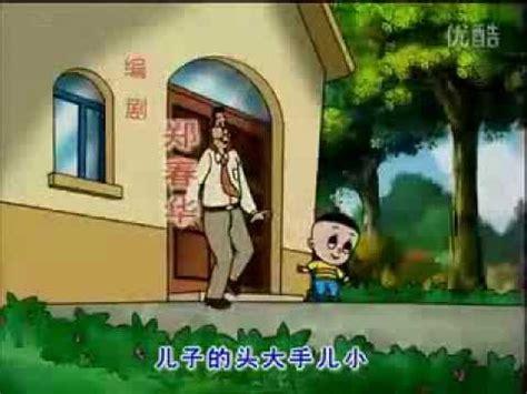 dessin anime chinois avec sous titre francais
