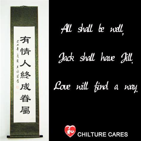 chinese quotes  love quotesgram