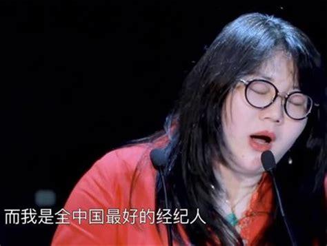 经纪人杨天真业务能力手段带过哪些艺人 杨天真有经纪人资格证吗_天涯八卦网