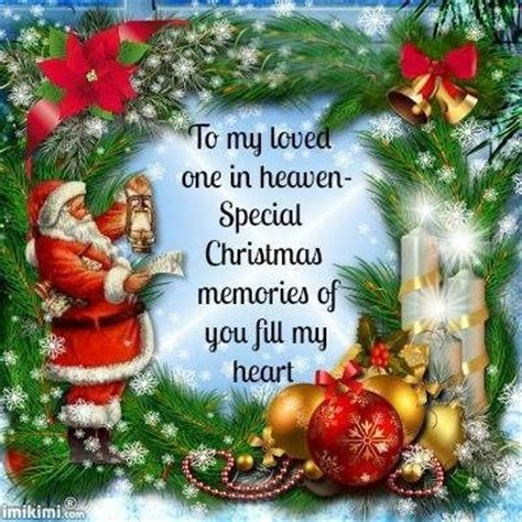 loved   heaven  christmas pictures