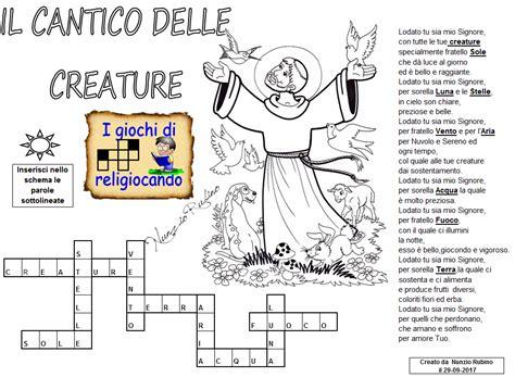 cantico delle creature testo italiano per bambini cantico delle creature di san francesco vv43 187 regardsdefemmes