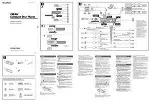sony cdx gt565up wiring harness diagram get free image