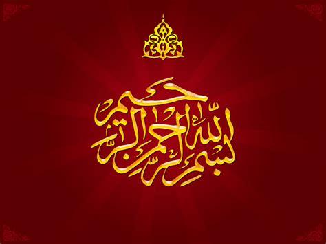 updates  islamic wallpaper