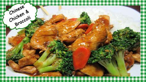 chicken  broccoli chinese stir fry