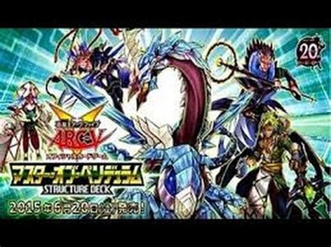 Top Tier Decks Yugioh April 2015 by Yugioh Timegazer Magician Best Yugioh Starter Deck