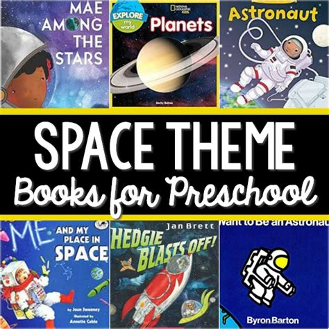 space books for preschoolers pre k pages 999   Space Theme Books for Preschool