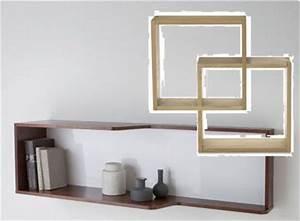 Deco Murale Alinea : deco etagere murale chambre ~ Teatrodelosmanantiales.com Idées de Décoration