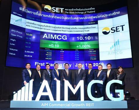 กองทรัสต์ AIMCG มั่นใจ ทรัพย์สินไลฟ์สไตล์มอลล์ มีผลการดำเนินโดดเด่น - balancemag.net