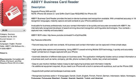 Abbyy Business Card Reader- Iphone App Review • Geardiary Creative Lawyer Business Card Free Visiting Scanner Price - Photoshop Tutorial Template For Construction Worker Modern Content Printing Riyadh Carrier Johannesburg