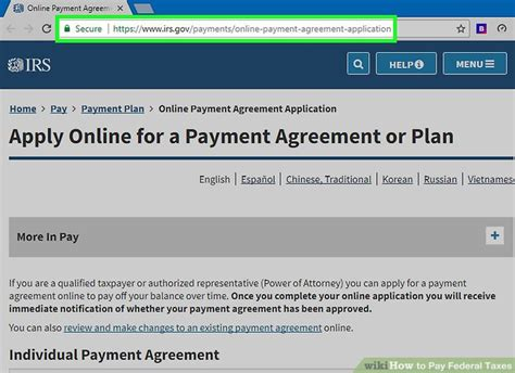 Form To Make Payments To Irs by 3 Ways To Pay Federal Taxes Wikihow