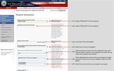 how to fill ds 160 form online for us visa a step by