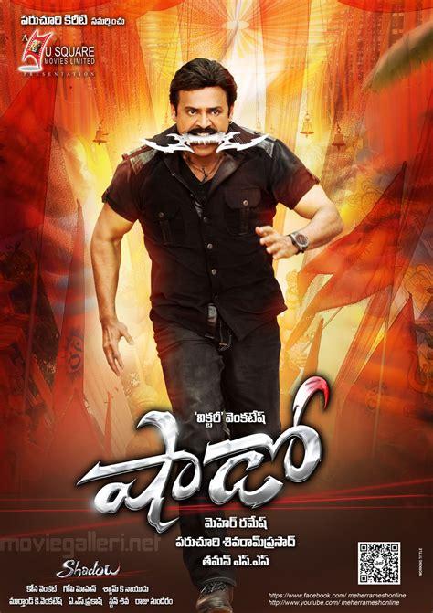 Venkatesh Shadow Movie New Poster  New Movie Posters