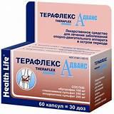 Таблетки от болей в суставах рук