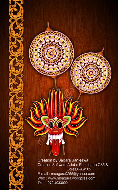 sri lankan art   wordpresscom weblog