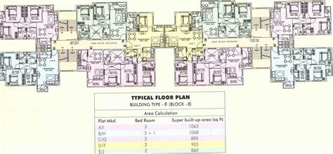 100 kitchen floor plans calculator tile