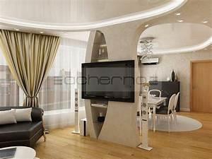 Einrichtungsideen Wohnzimmer Modern : acherno einrichtungsideen moderner barock stil ~ Markanthonyermac.com Haus und Dekorationen