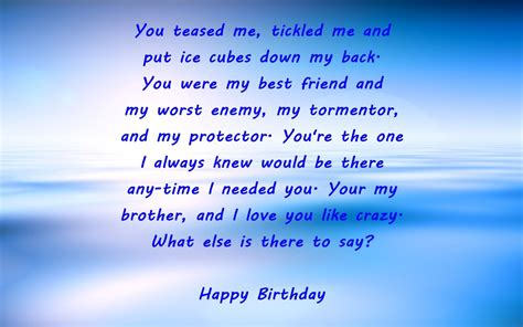 brother birthday verses card verses   wishes