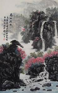 17 Best images about Chines Ink Art on Pinterest ...