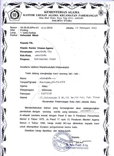 sumi blog surat pengantar nikah kelurahan  kua