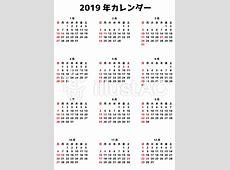 カレンダー 2019 kalentri 2018