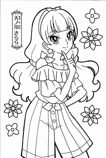 Pages Coloring Precure Princess Anime Kirara Chibi