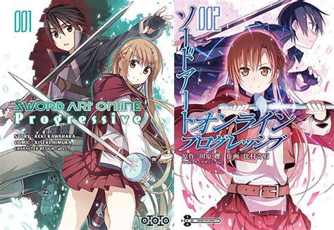 le manga sword art  progressive date en france