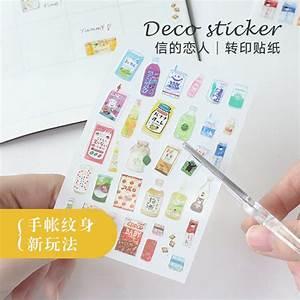 Original Taste Transfer Stickers Diy Live Hand Account