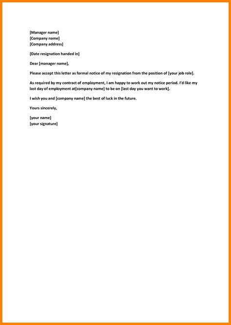 simple  short resignation letter sample resign