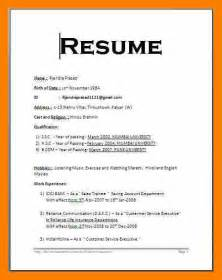 formal biodata sles resume 5 simple resume format for freshers doc janitor resume