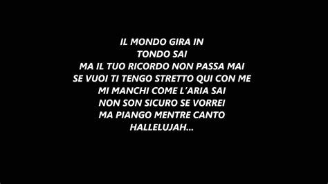 alleluia canzone testo hallelujah testo riscritto in italiano e cantato da