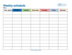 schedule template free 2017 printable calendar
