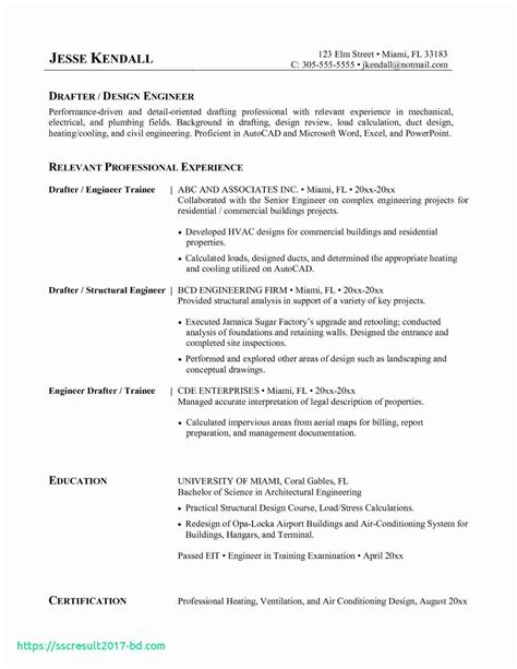 Tire Technician Resume Sample Tire Technician Resume